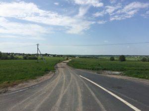 prodazha-zemelnyh-uchastkov-aksenovo-05