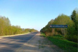prodazha-zemelnyh-uchastkov-vasilevskoe-06